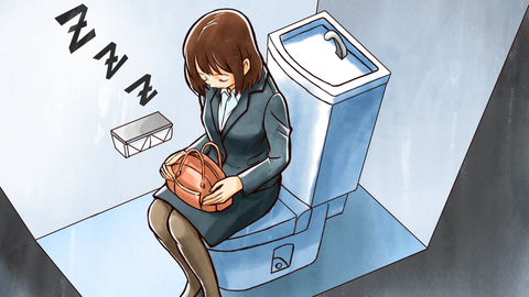 OLなんですけど朝の駅のトイレで泣いてる