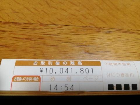 93fc1438-s