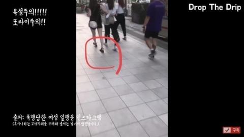 【悲報】(画像あり)韓国で暴行を受けた日本人女性に韓国で嫌がらせが横行してしまいガチやばい状況