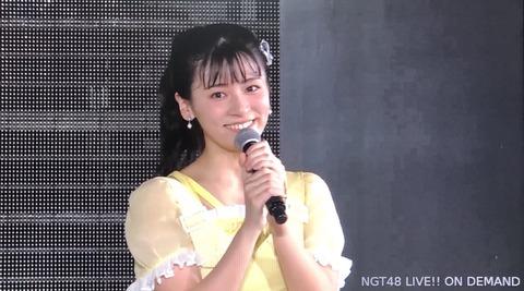"""【NGT48】「山口派」村雲颯香、現役メンバーは「シロ」 """"クロ認定""""太野彩香にわび状「たくさんつらい思いをさせてごめんね」"""