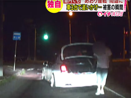 【動画ニュース】車から降りた男、手には…北海道でも危険な運転<あおり運転>