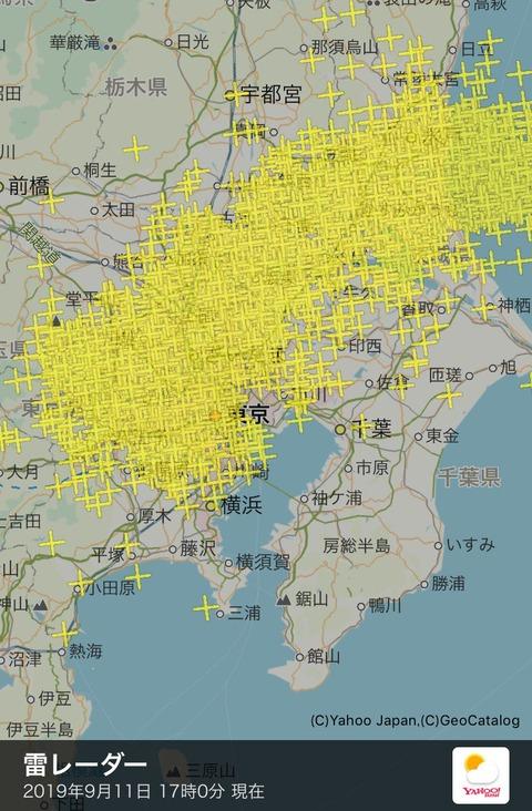 【東京】雨やばくて草 【東京ゲリラ豪雨】