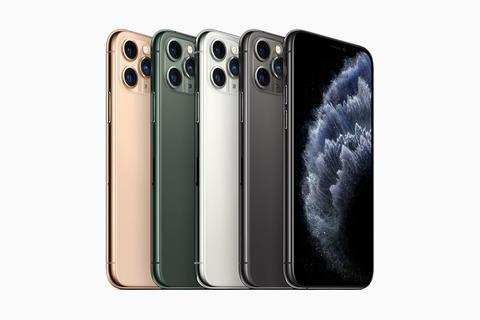 【Apple】「iPhone 11 Pro Max」 15万7800円