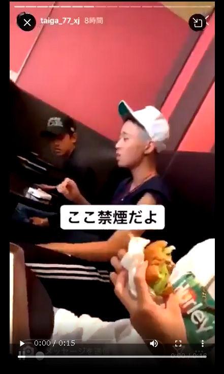 【悲報】DQNがハンバーガー屋で喫煙したり含んだ氷を吐く動画が出回る