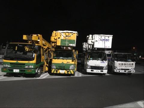【悲報】台風の影響 千葉市、明日以降も停電直らず <千葉県民絶望>