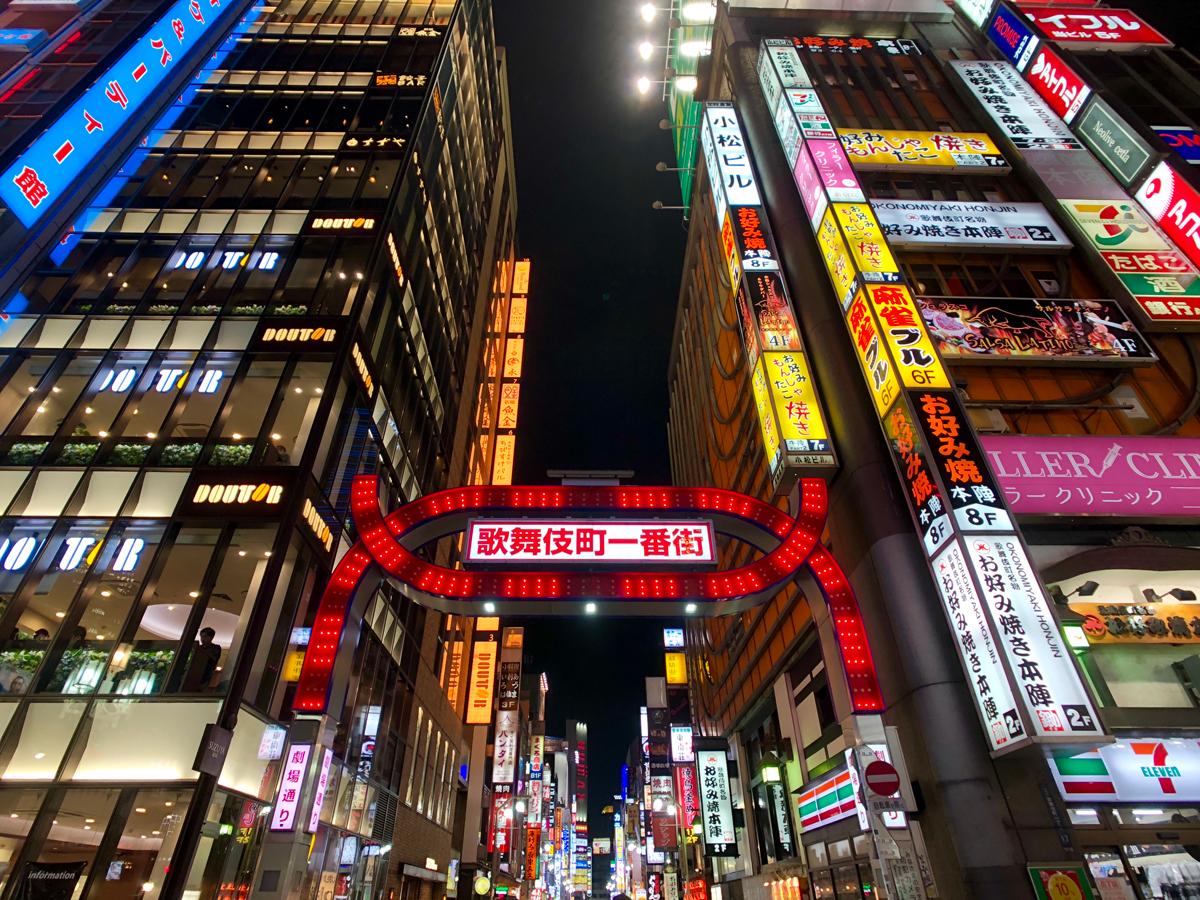 【新宿】「歌が下手」と言われホスト(23)激高、客に頭突き…女性(25)の顔の骨折る