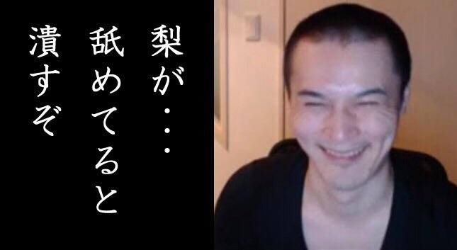 【朗報】加藤純一さん前回の配信がクソ荒れるにも関わらず何事もなかったかのように配信する