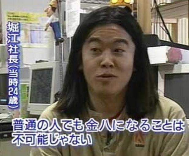 ホリエモン【手取14万円論争】に言及「何も考えずにそんな仕事をしてることが間違いなわけ」