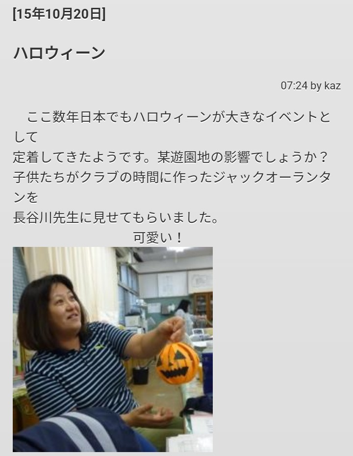 【神戸】激辛カレー強要の加害者教師、障害がある児童のものまねをして笑えなかった男性教師をいじめることも…東須磨小学校