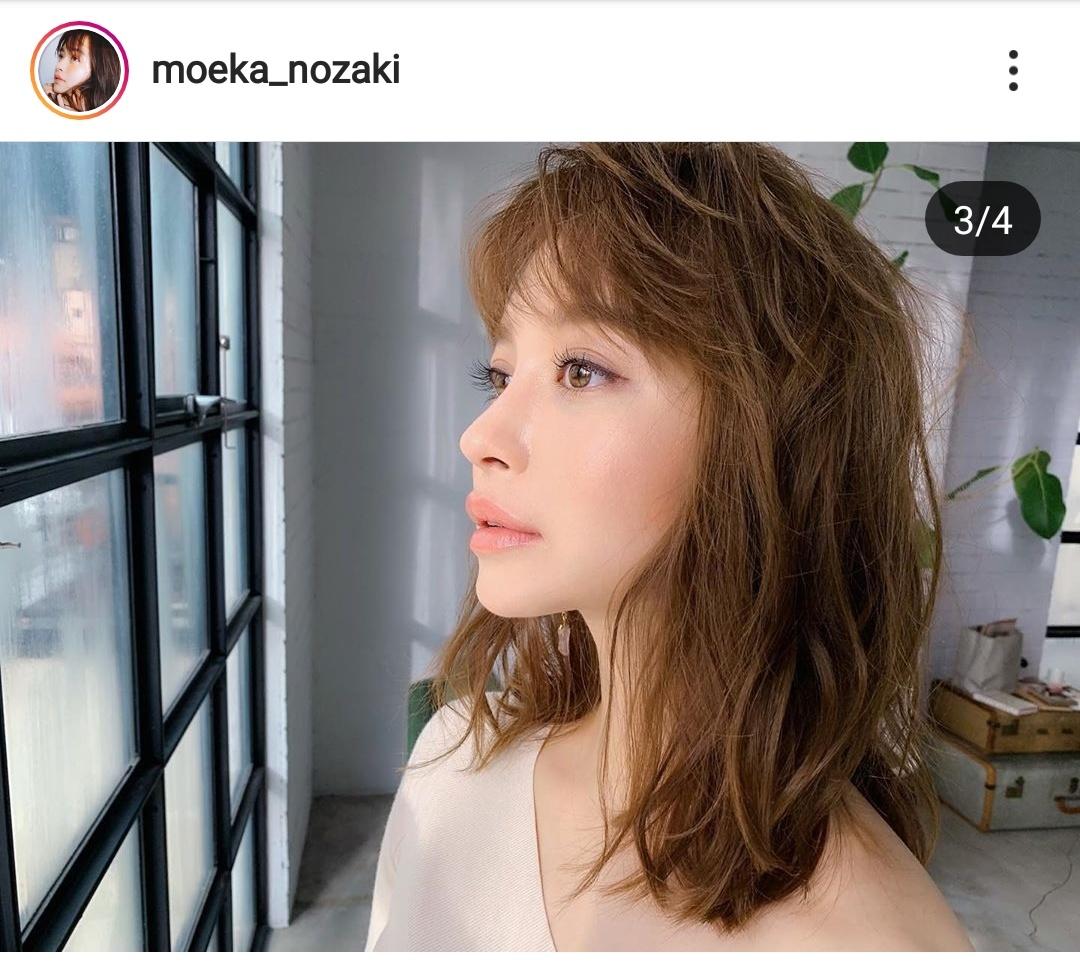 巨人・菅野 女優・野崎萌香と真剣交際