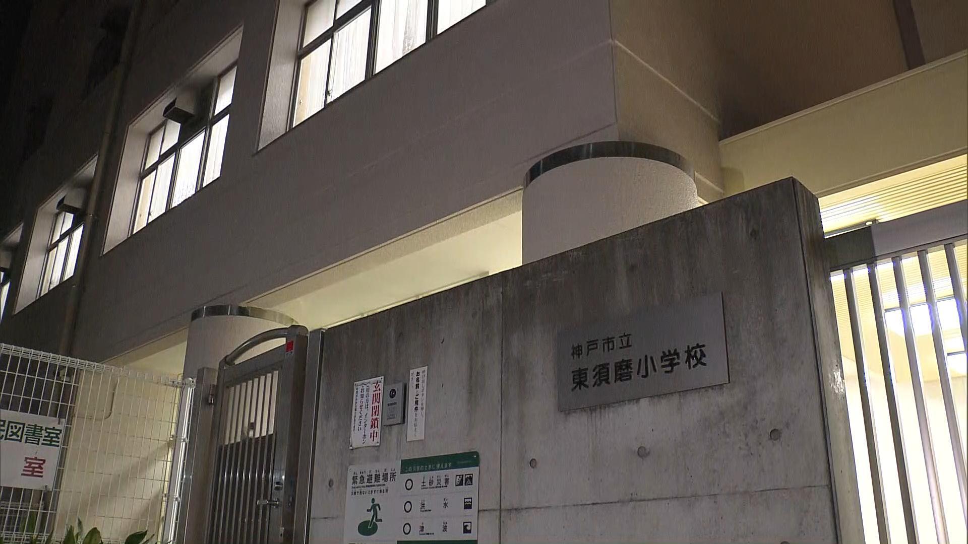 【教師いじめ】神戸いじめ教師の女帝、なんと被害教諭に惚れていた、彼女発覚から態度が豹変する