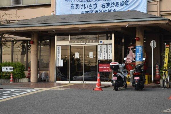 【京都市】会社員の男(35)「缶ビール数本を飲んだ後むしゃくしゃしてスピード出したかった」 時速140キロで男性はね死なせる