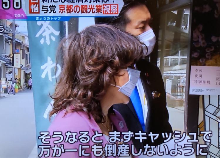 小池「東京封鎖しまぁす!」←これどういうこと?なんで急に?