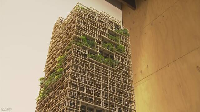 【流石に無謀では?の声】木造で地上70階建ての高層ビル実現へ。 11階建て以上の例なし