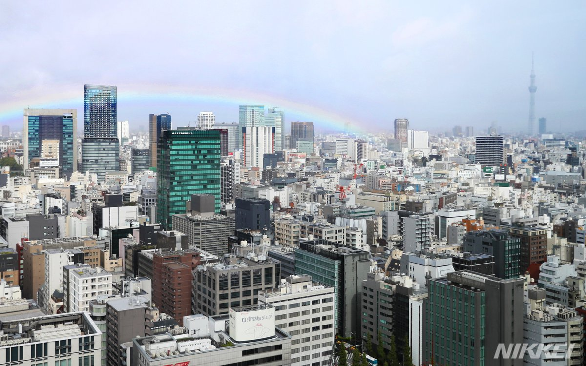 天皇陛下が「国民に寄り添う」と即位を宣言され 即位礼正殿の儀を前に都内の空にはうっすらと虹がかかりました