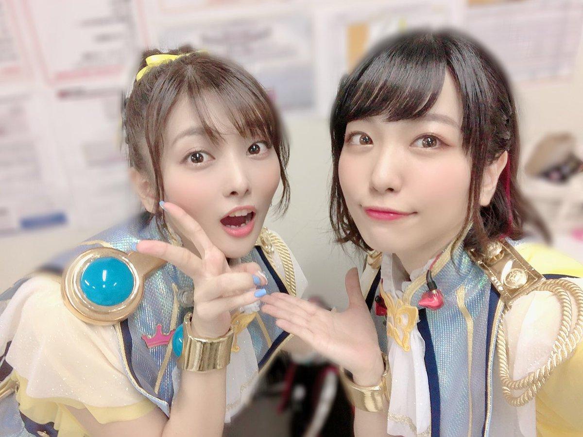 【人気声優】『ダイヤのA』逢坂良太と『アイカツ!』沼倉愛美が結婚