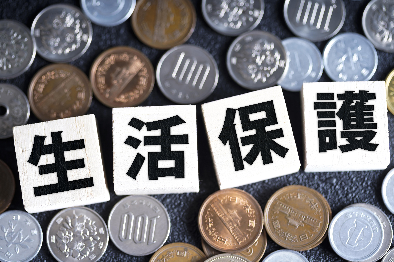 【塚崎公義教授】生活保護の現物支給を考える