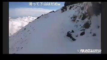 【ニコ生主】滑落の瞬間 ※動画