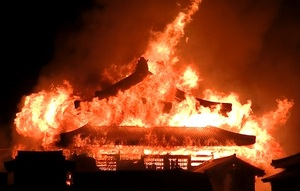 【世界遺産】首里城炎上 出火原因は天井裏の電気の可能性 フジテレビ