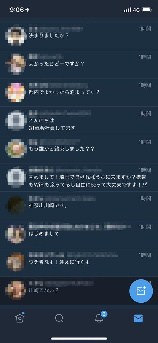 【埼玉】ツイッターで知り合った少女2人に住居と食事を提供し勉強をさせていた不動産業者の男を誘拐で逮捕
