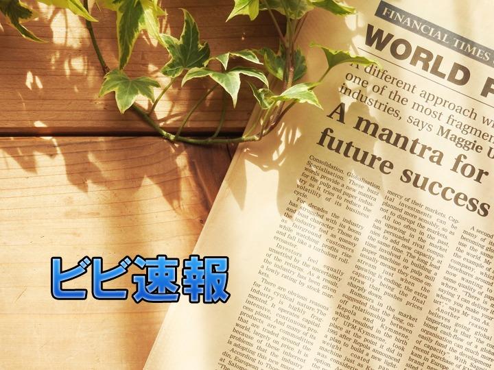 【速報】台風19号 40人死亡 16人不明 NHKの取材(12:53)