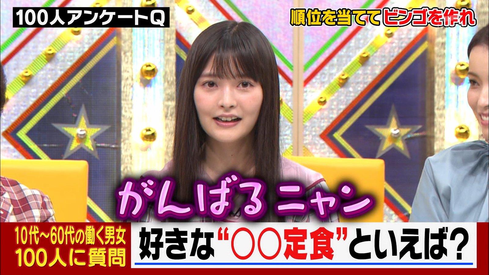 【朗報】声優の上坂すみれ(プリキュア)ちゃん、地上波番組に出演し大反響