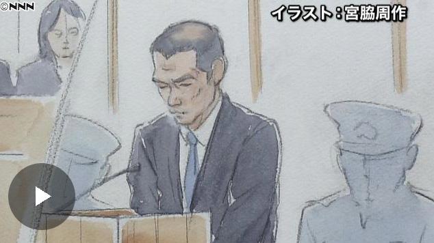 【目黒女児虐待死】父親に懲役13年…判決「結愛ちゃんの身体的苦痛、苦しみ、悲しみ、絶望感は察するに余りある」 東京地裁