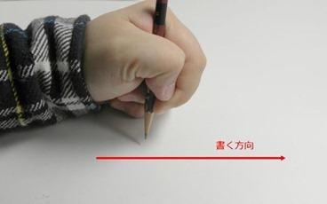 【テレビ】松本人志、左利きの豆知識披露「左利きは普通の人より9年早く死ぬからね」
