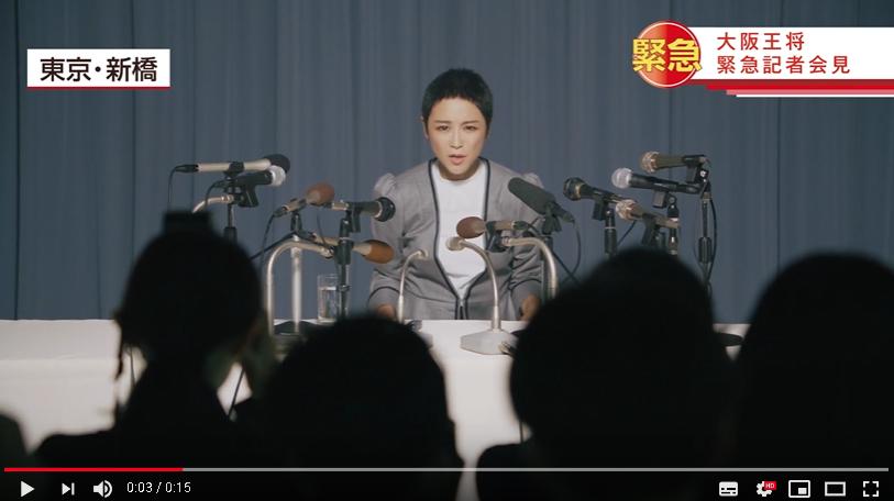 【動画】鈴木奈々の『大阪王将CM』に不快感「センス最悪」「耳障りでうるさい」
