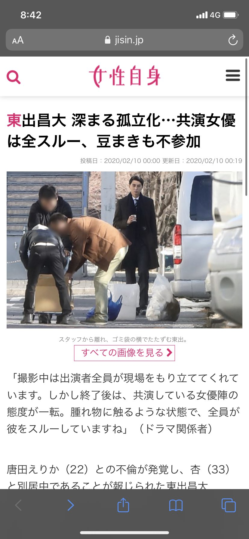 【悲報】 東出昌大さん、撮影現場で女優陣から総スルーされる…