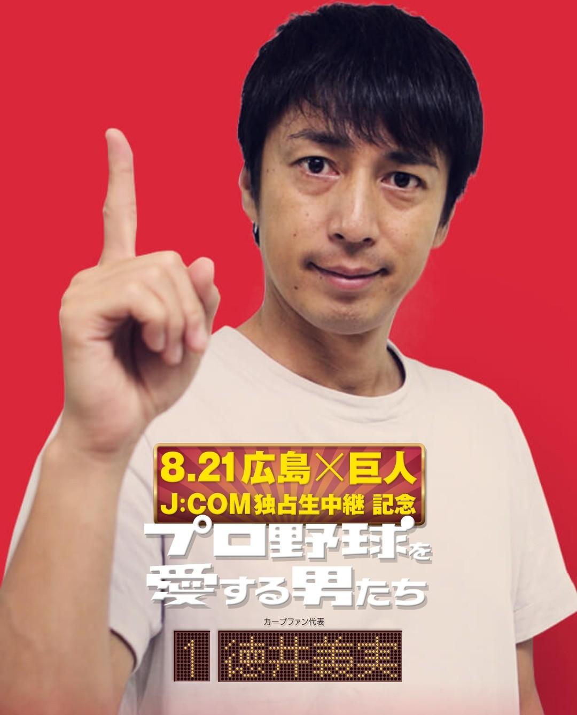 【芸能】<チュート徳井の年収は2億円超!>「手口は脱税のプロと同じ」と周囲が明かす