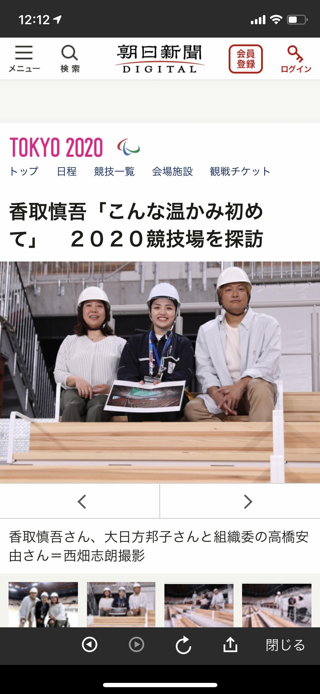 【五輪マラソン】「辞退すべきだ」「泥棒」札幌市に電話やメールで意見200件。市幹部は市長に「カメラの前で笑わないでください」