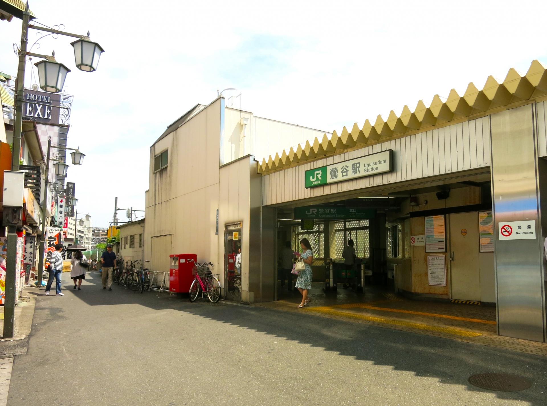 【JR山手線】「いらない駅」ランキング 3位「西日暮里」2位「新大久保」、1位はやっぱり「鶯谷」