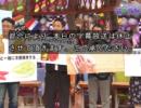 【吉本脱税王】徳井の会社、一度も期限内に税務申告せず