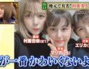 【画像】 ロシア人嫁と結婚した日本人男性さん、人生の勝者すぎると話題に